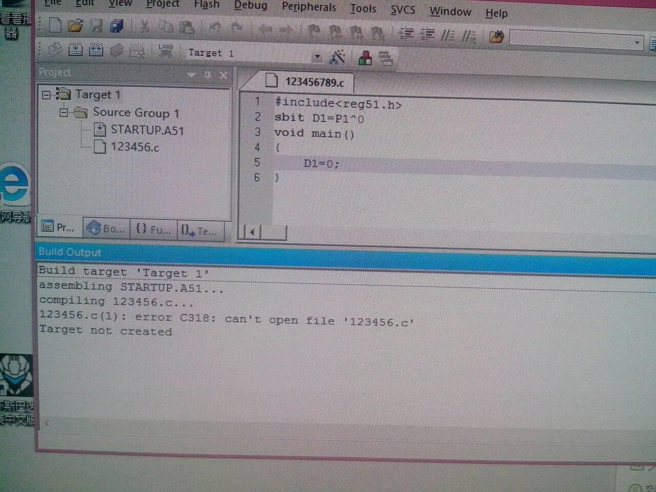 keil软件这样的提示是怎么回事?怎么办?