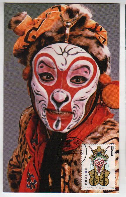 请问在脸谱中,猴王的脸是什么颜色的?图片