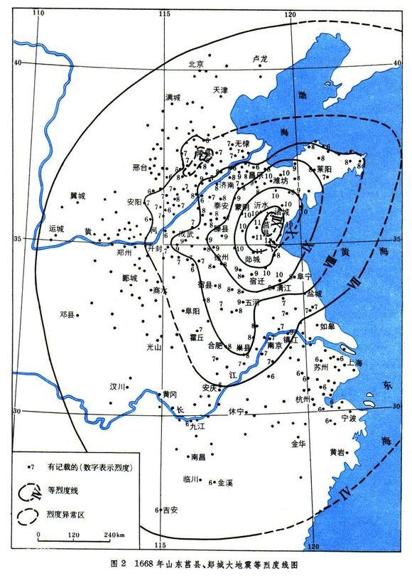 郯城大地震是哪年