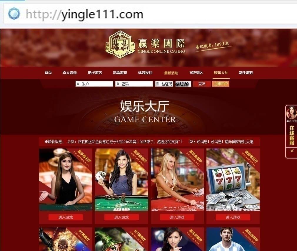 99娱乐登陆网址_ag网站进不去_ag网站_官方娱乐平台