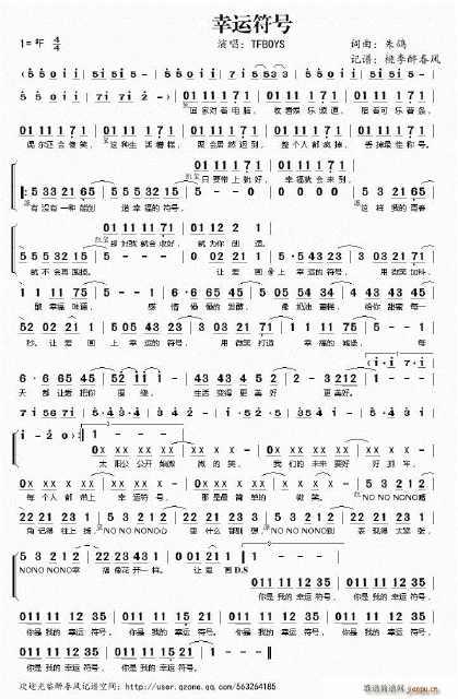 tfb0ys歌曲口风琴图片