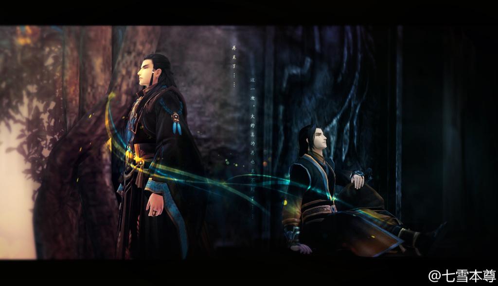 古剑奇谭2 沈夜 高清桌面图片