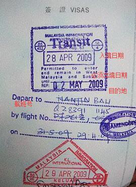 去普吉岛在吉隆坡转机