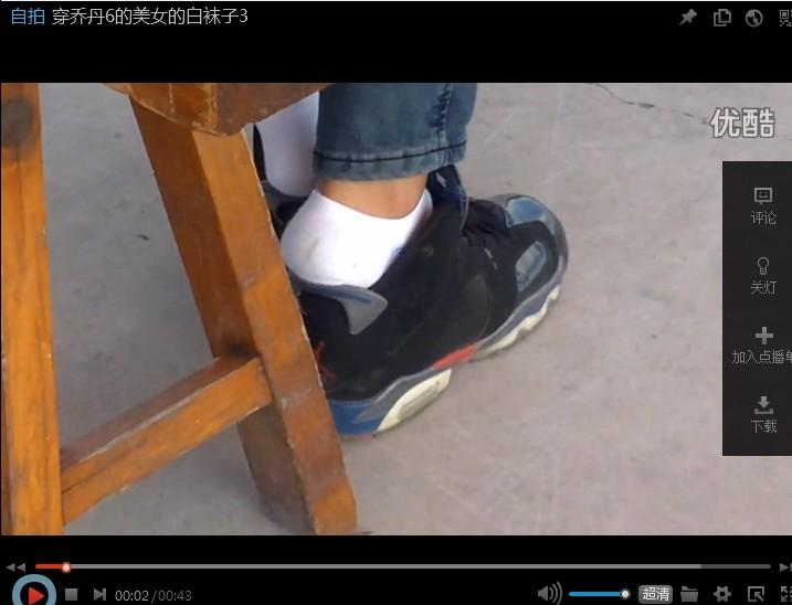 白袜愹f-_求白袜钙片