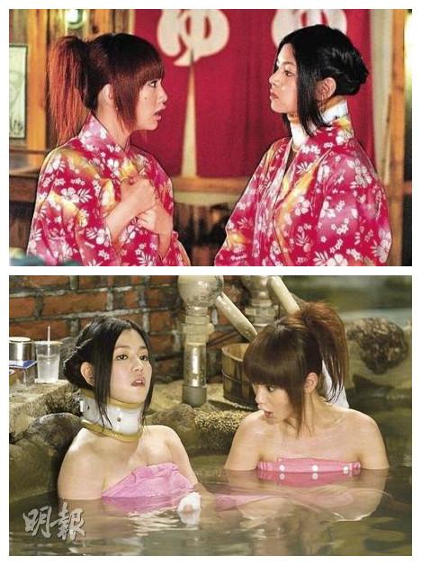 不良笑花里第六集泡温泉时杨丞琳的发型怎么扎的图片