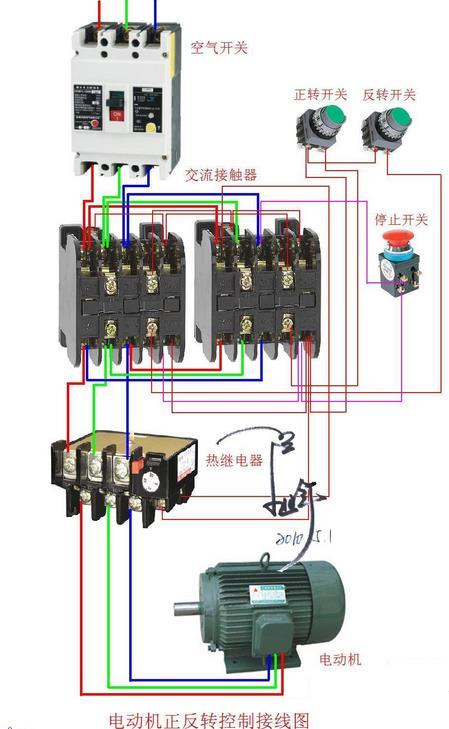 接触器互锁实物接线图图片