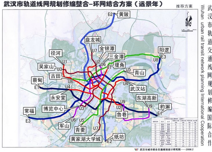 武汉地铁1号2号线3号4号线线路规划图及票价(8)-民生 武汉地铁8号图片