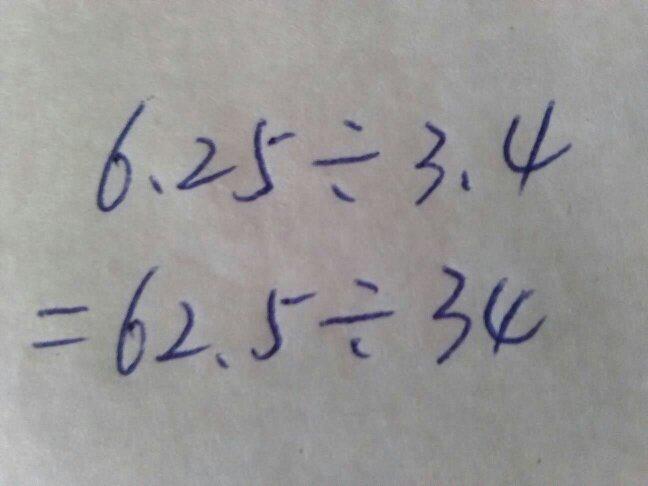 把下面的除法算式