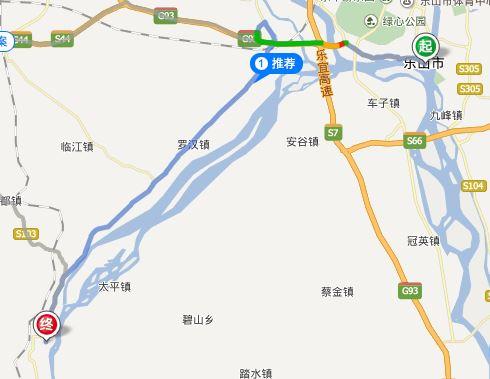 乐山沙湾郭沫若纪念馆