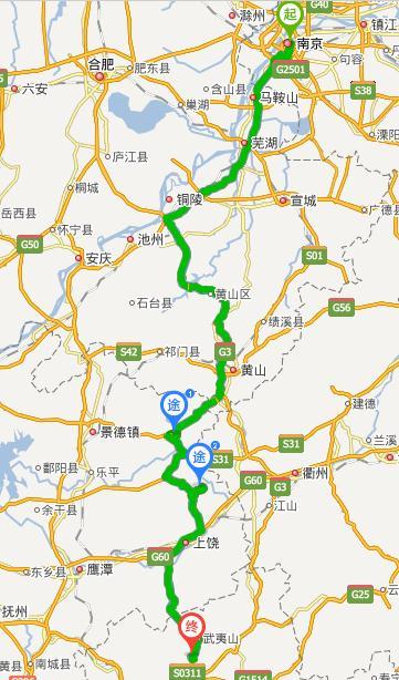 南京到婺源旅游