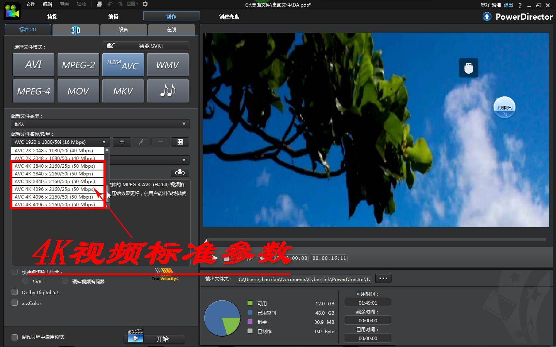 rar解压缩软件下载_手机下载什么软件可以压缩视频和解压缩的软件