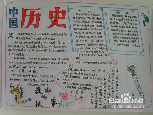 手抄报用问:要简练,不要啰嗦答:关于汉字的起源,中国古代文献上有种种