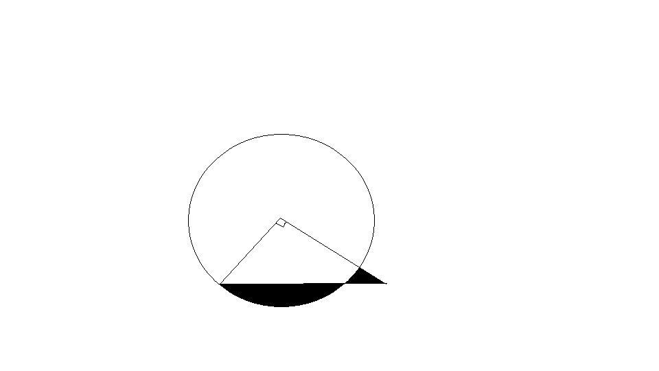 求三角形直角边伸出圆外的长度图片图片