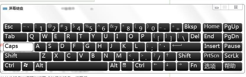 win7用软键盘怎么输符号?图片