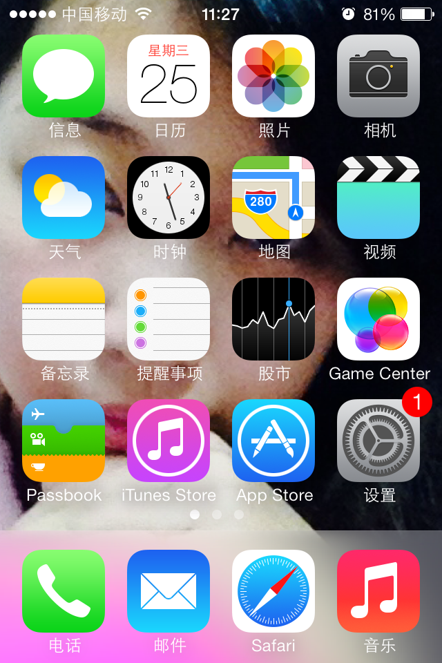 iphone4推荐,pp短信,91软件,快用手机助手送达,哪个助手好,有求助的没苹果助手发苹果有等等其实图片