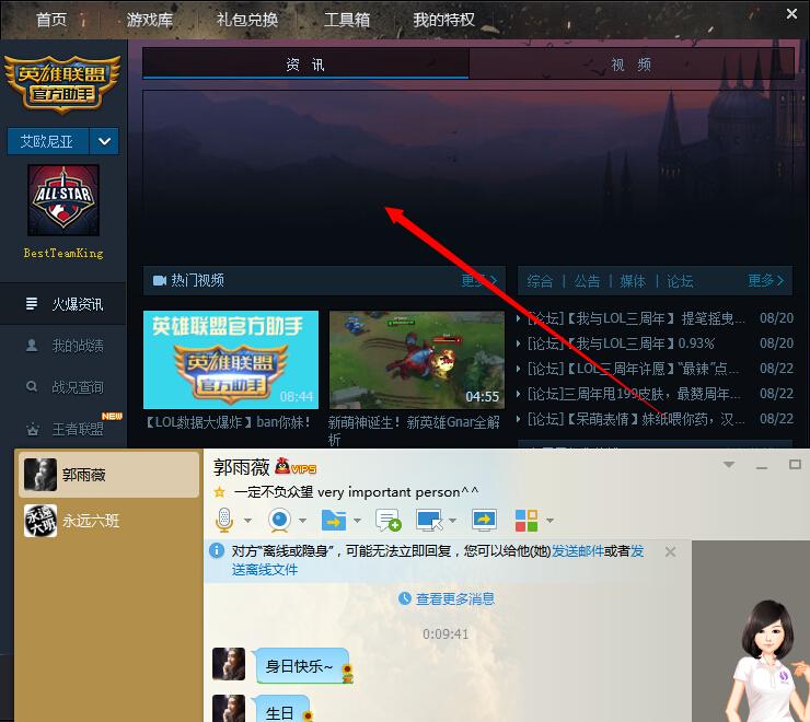 游戏内嵌网页无法正常显示_百度知道