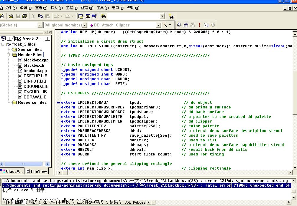 为什么现在网上都是vc  编程软件下载,没有c语言和c