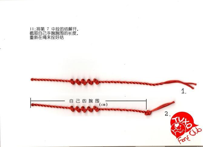 编手绳教程图解-百度_教程_编手链吧