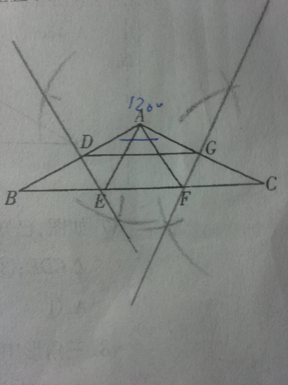 如图所示,在等腰三角形ABC中,AB AC, BAC 120 .①连接DG,DG与