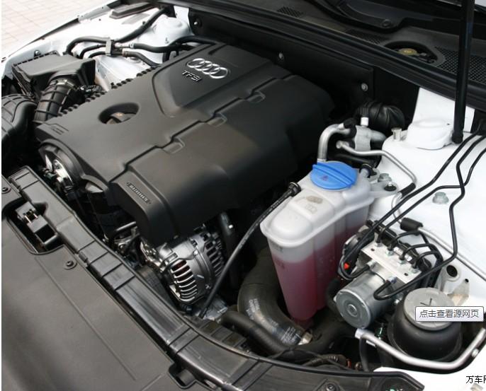 奥迪a4l 引擎盖下白色的油箱是加什么的 刹车油么高清图片