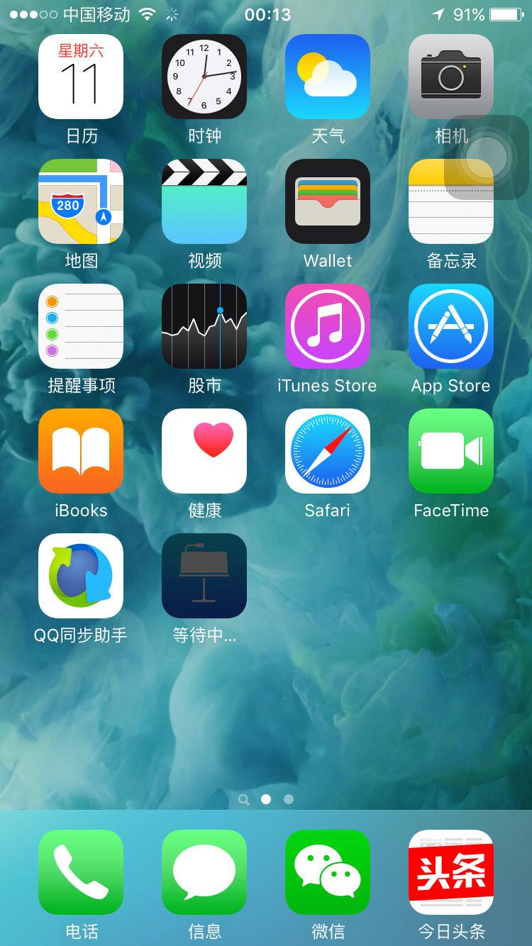 苹果手机把桌面图标不小心删了图片