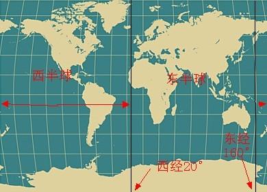 求地球的东西南北各个半球的图片图片