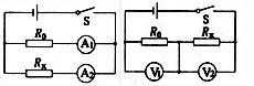 测电阻只用一个电压表