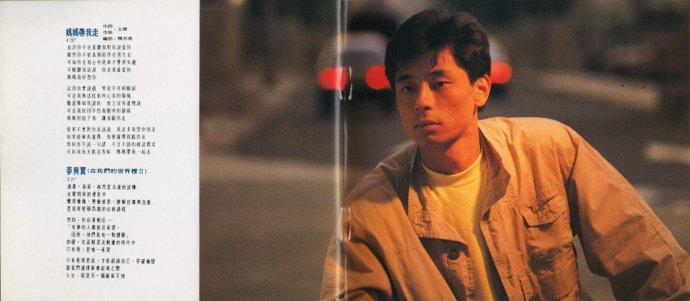 王杰电影全集_王杰共唱过那些歌曲,包括电影插曲