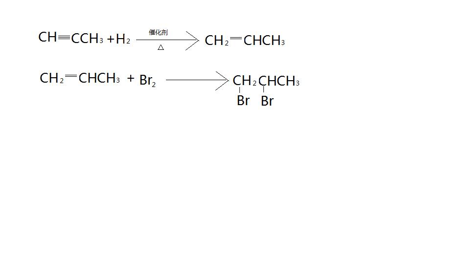 丙炔怎么合成2-溴丙烷