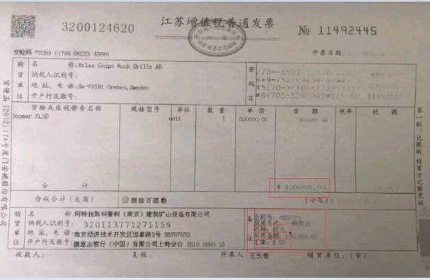 如何注册外贸公�_外贸 发票怎么开 资料怎么做