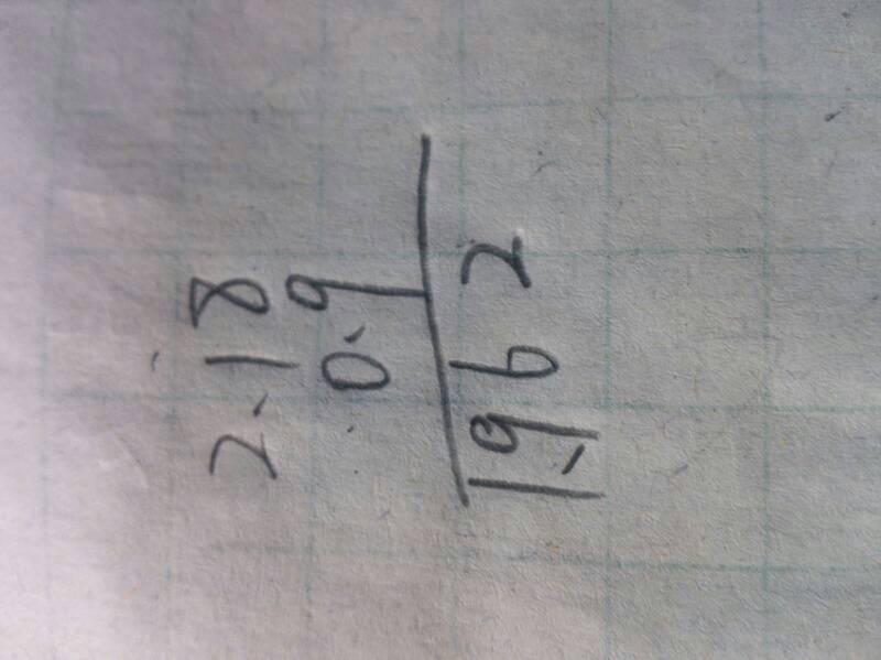 9的列竖式计算