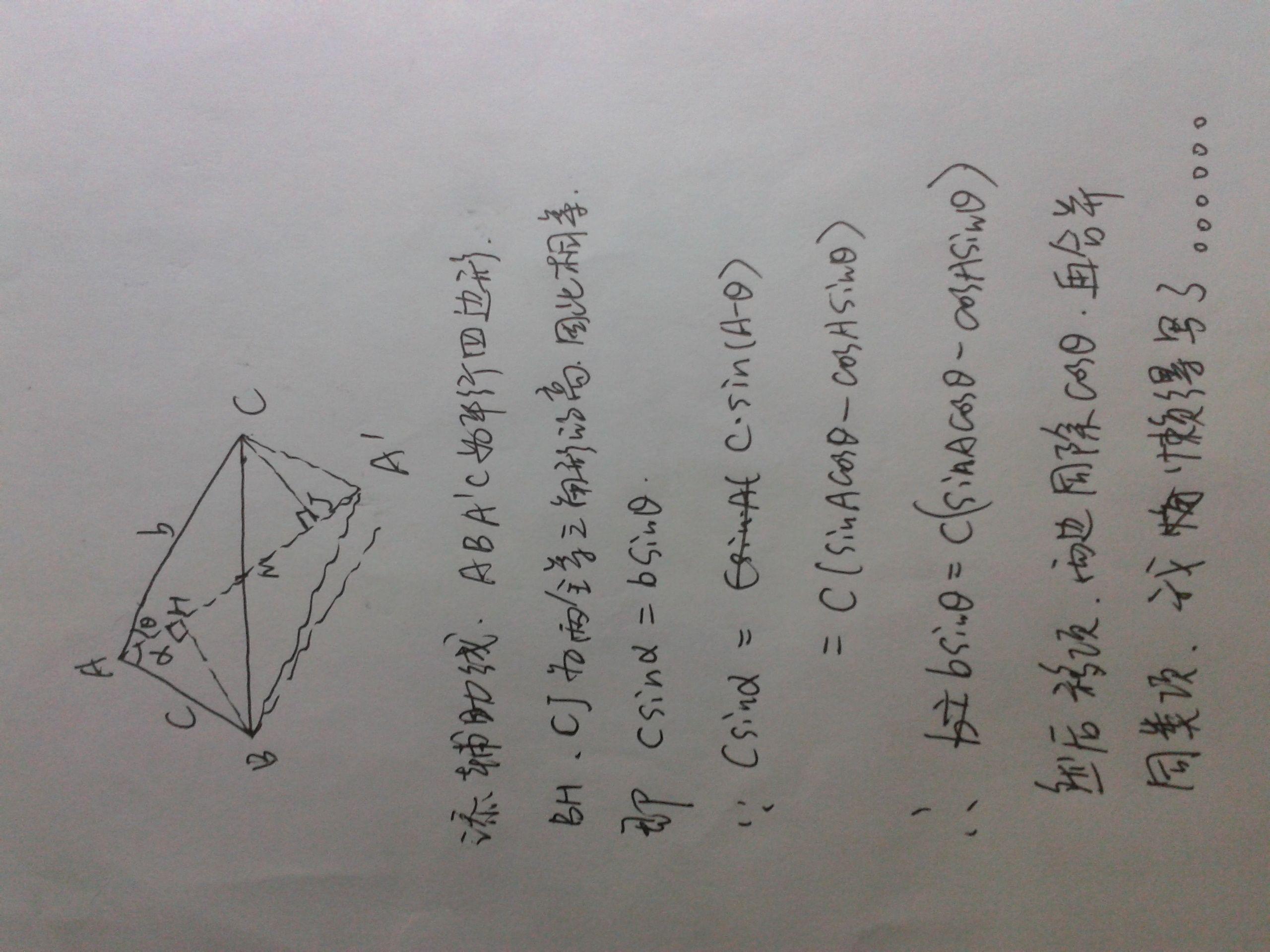 一看还有个中点这个条件没用呢,三角形一条边有中点不久自然会联想到图片