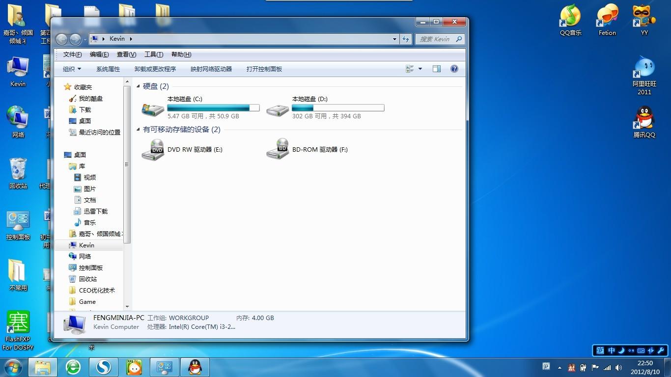 """为什么我的windows7换了主题 左下角的""""开始""""图标就出现中文的""""开始""""图片"""