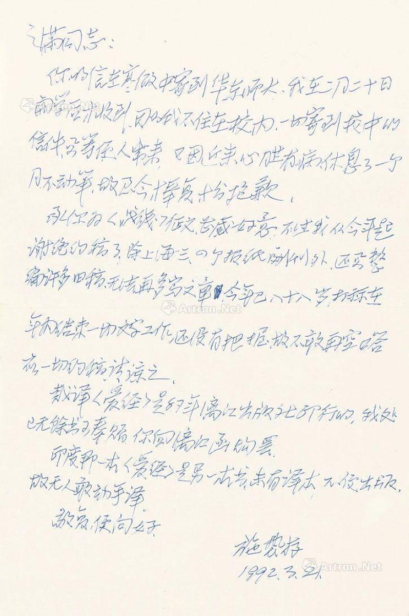北京清华大学简介