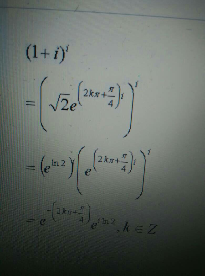 复变函数(1 i)∧6
