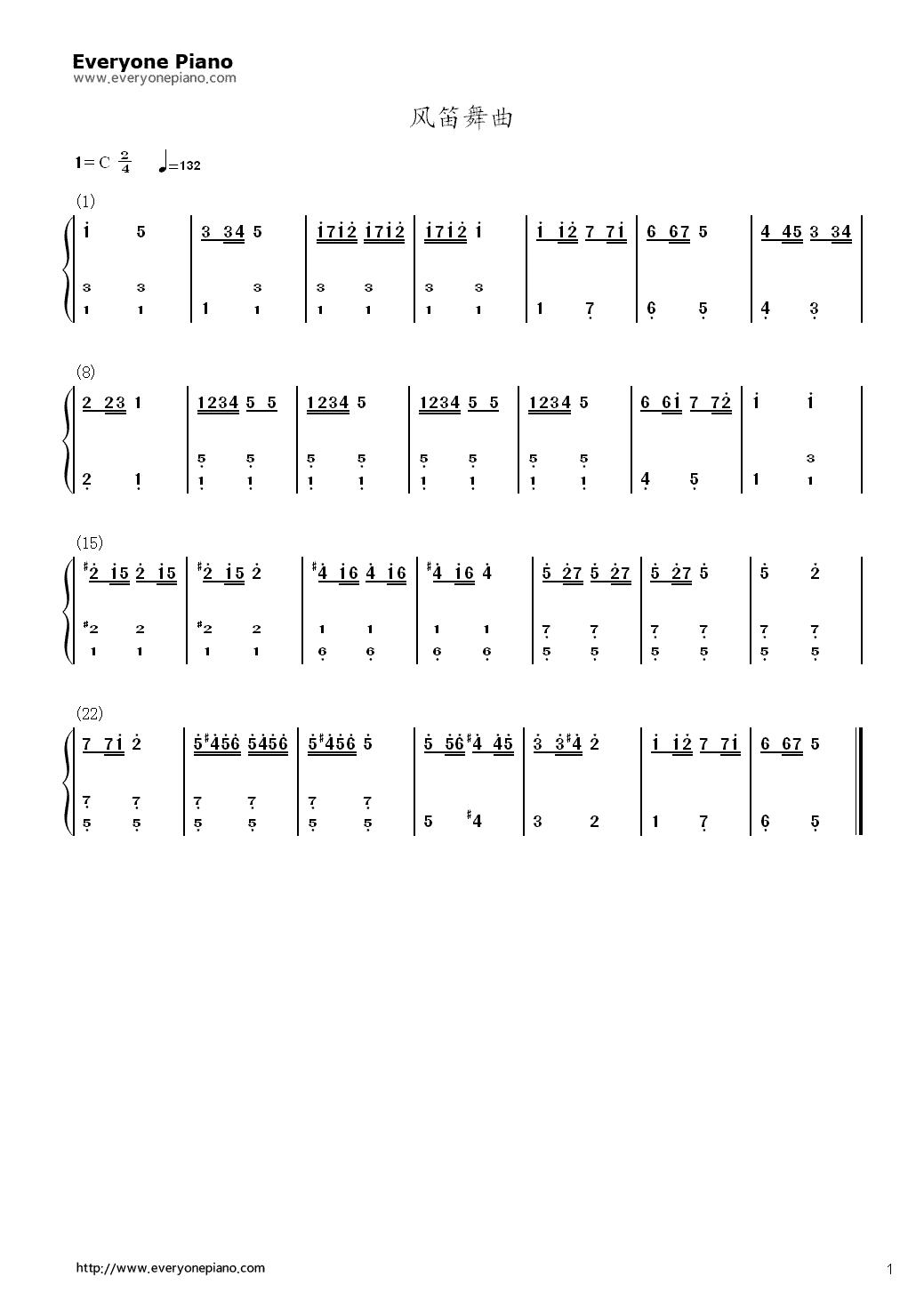 钢琴基础教程1风笛舞曲简谱图片
