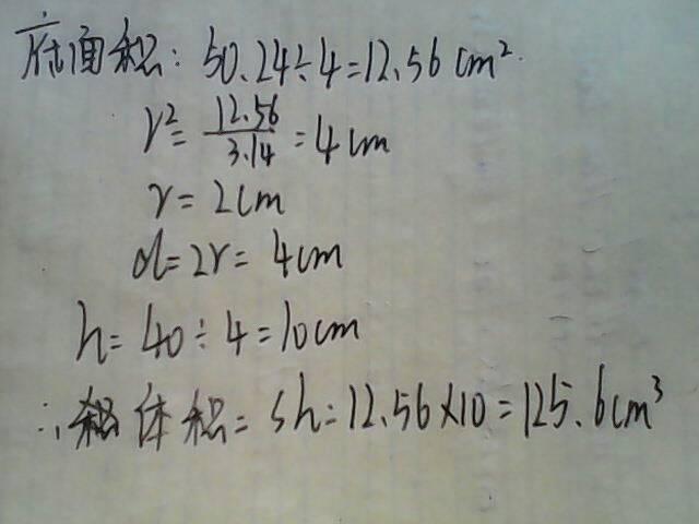 小学数学教案设计 小学数学教案设计 小学教学设计