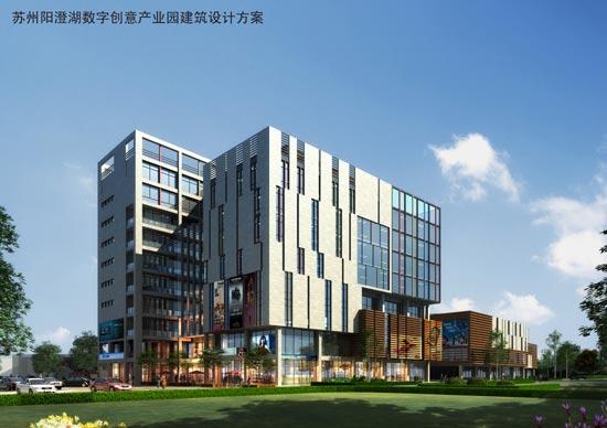 苏州创意产业园的入驻企业图片