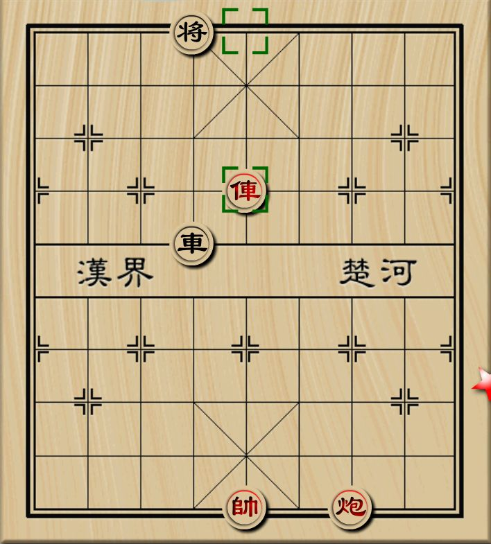 中国象棋残局求解图片