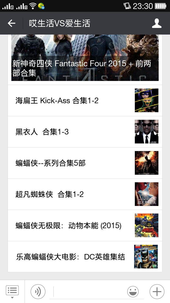 谁有蝙蝠侠黑暗骑士崛起百度云盘 在线等 中文字幕 英文配音的图片