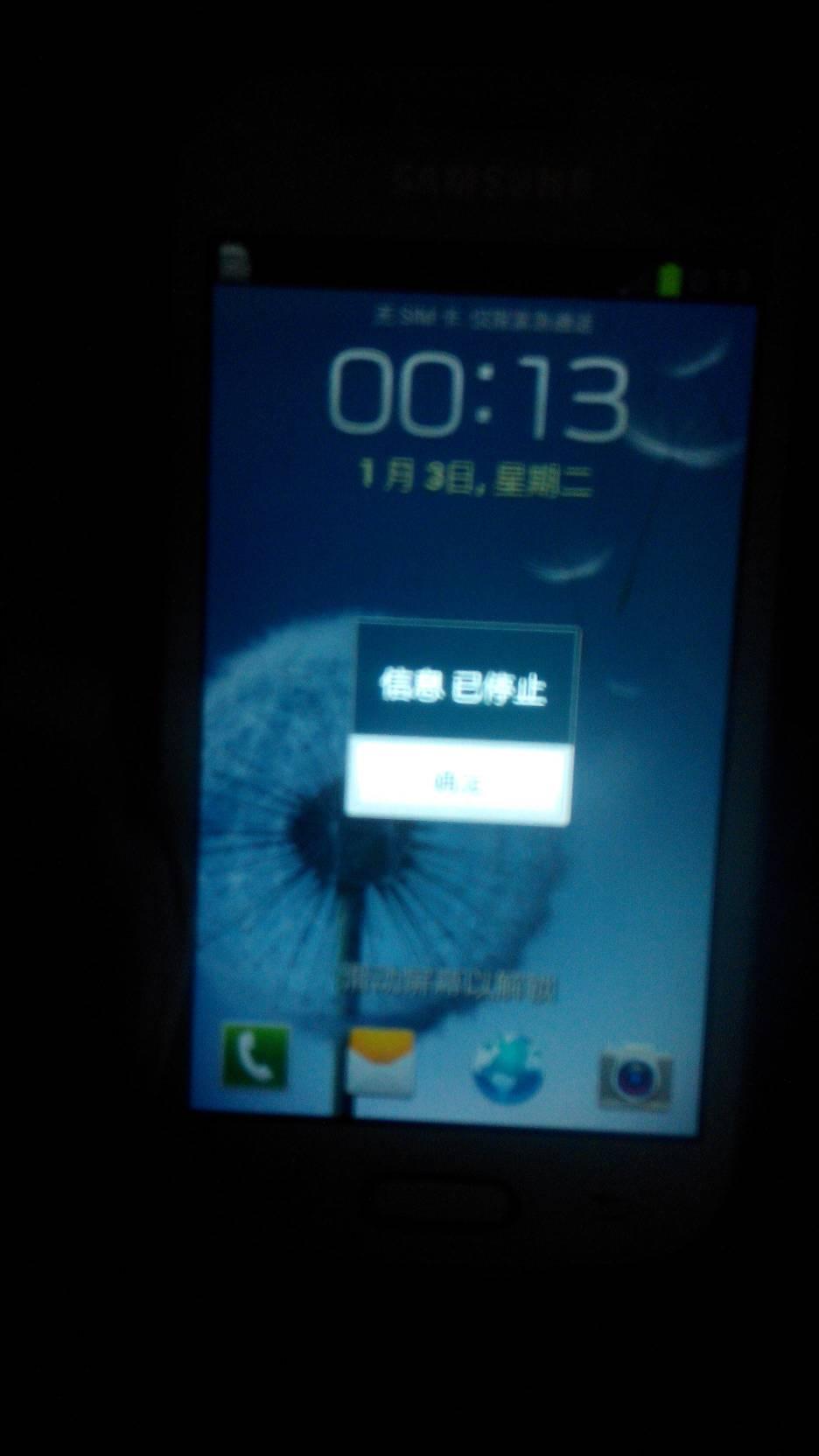 三星消息提醒屏幕不亮 三星Galaxy C10(2018)曝光:骁龙660+全面