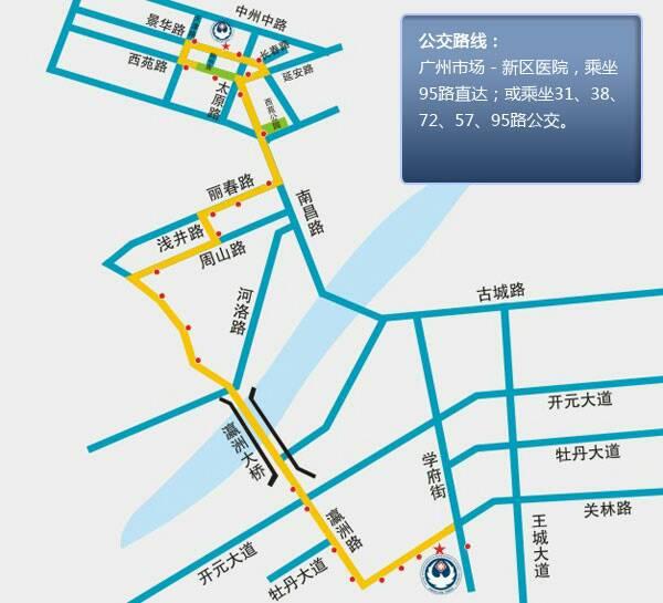 从洛阳车站到洛阳新区三院怎么坐公交车高清图片