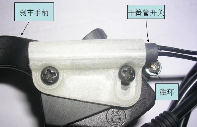 电动车刹车有哪几种_电动车刹车断电问题