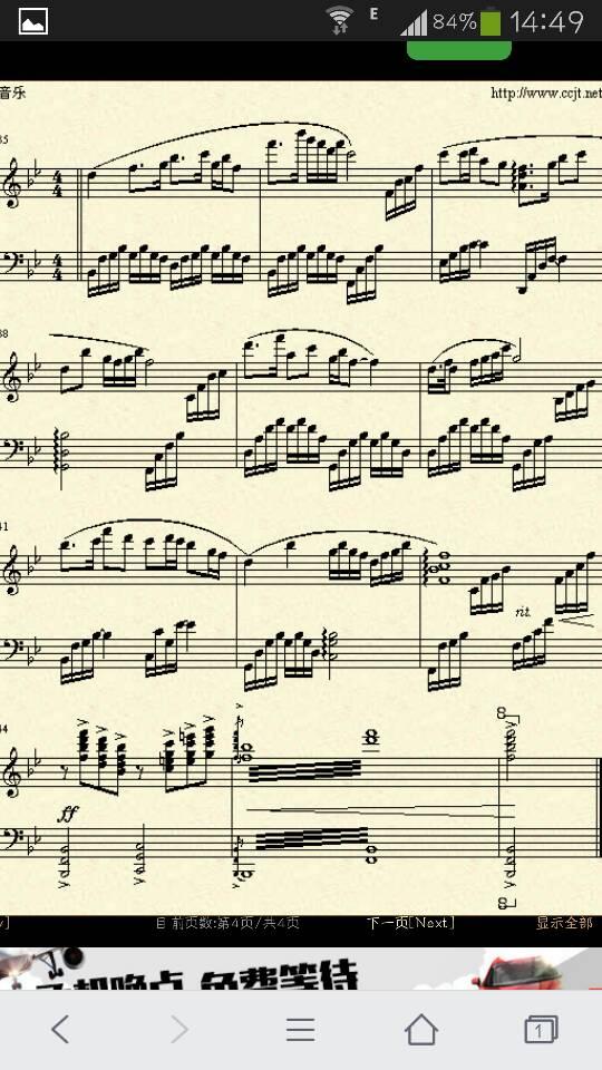梁祝 钢琴简谱图片