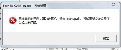 tech48为什么在windows7下不能玩图片