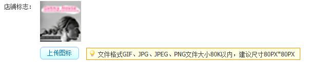 (淘宝标志)文件格式gif图片