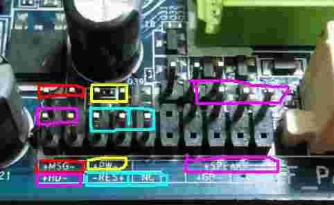 老主板机箱线接法,怎么插的,开关机,重启,电源灯,硬盘图片