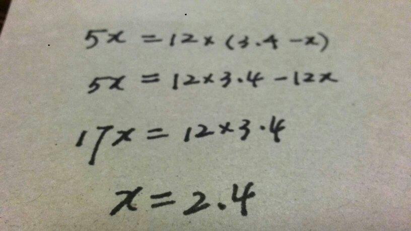 5x-4/3-x-1/4=1-x 1/12