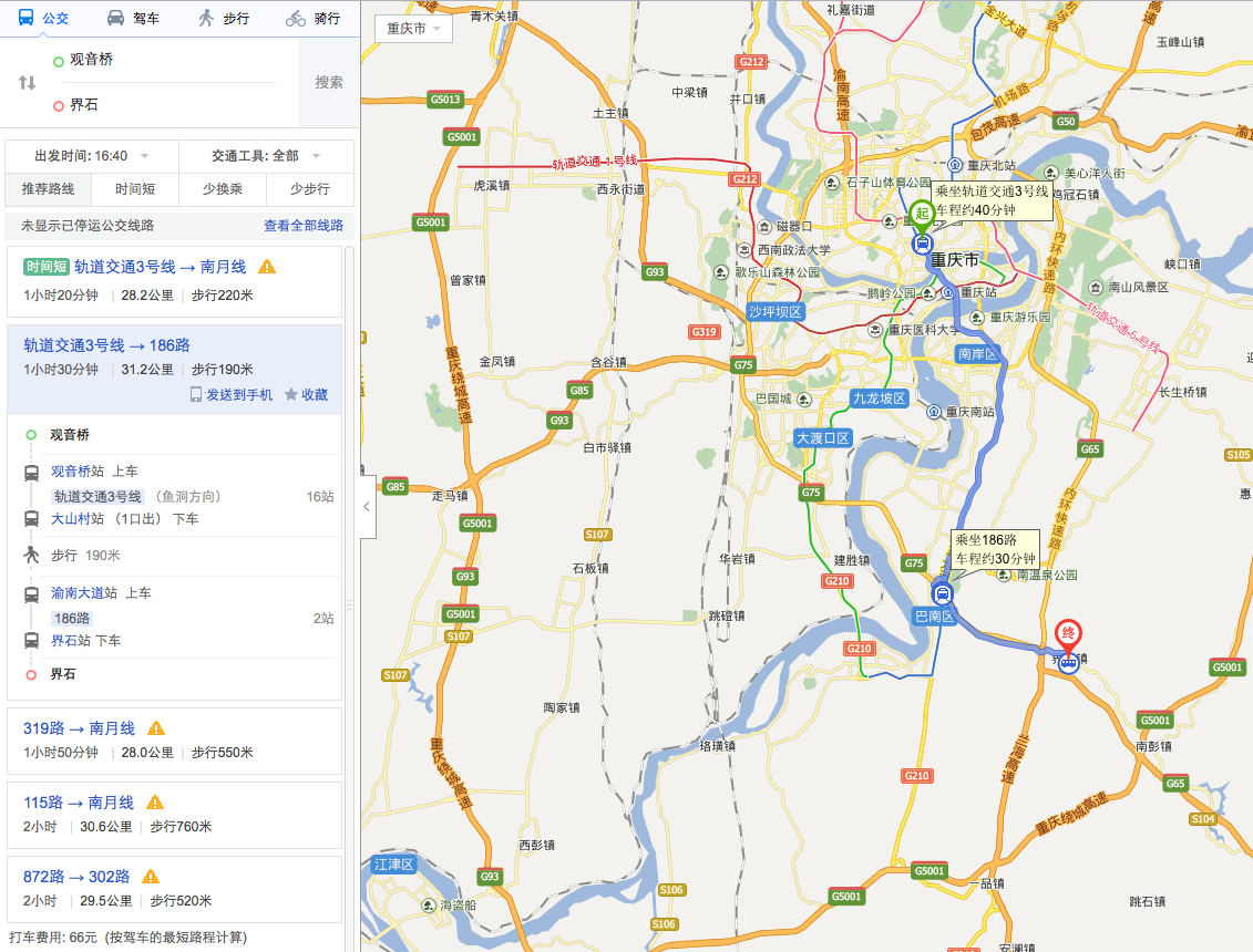 重庆轻轨3号线线路图 重庆北站轻轨3号线 重庆轻轨3号线 重庆轻轨号图片