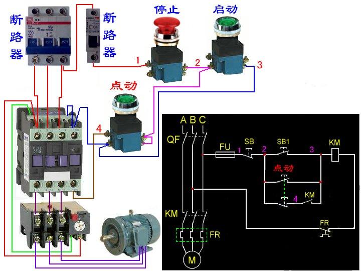 个常闭3个常开220v的交流接触器接1台电动机的接线图-桌面接触器